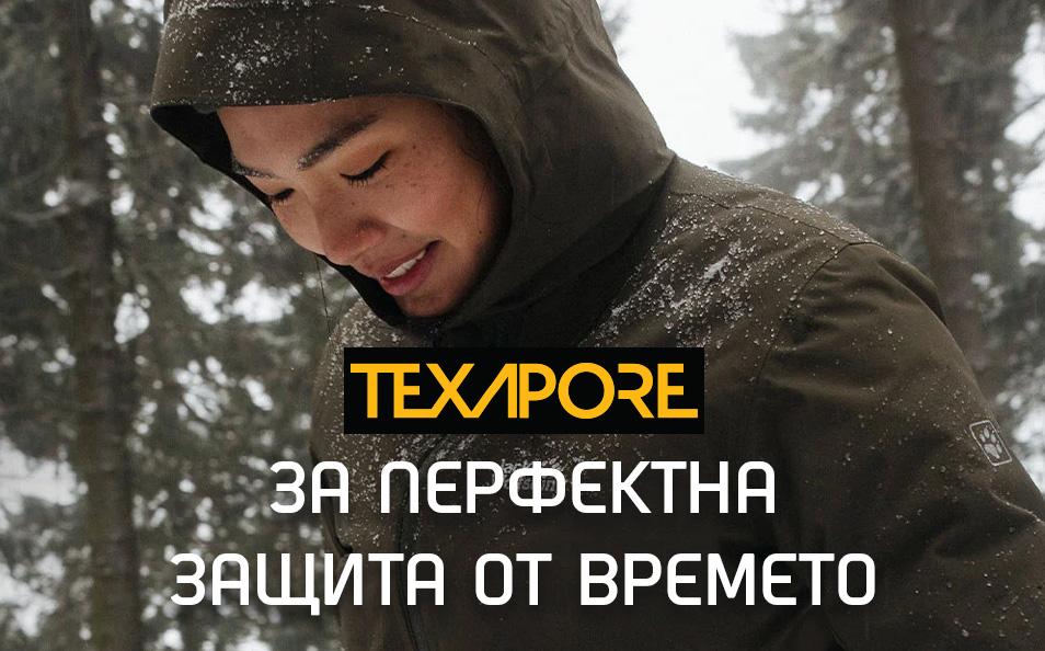 JACK WOLFSKIN КЪМПИНГ>
