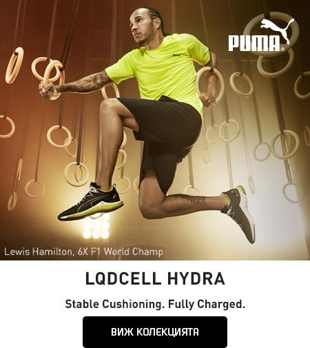 puma hydra image